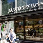 都心に集まる「東京の農業」~多くの人たちが訪れる「農」の拠点~(渋谷区・JA東京アグリパーク)